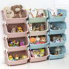廚房果蔬收納筐零食兒童玩具收納箱多層疊加菜籃子塑料蔬菜置物架【居享優品】