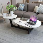 茶几 北歐茶几橢圓形客廳簡約現代小戶型迷你小桌子客廳創意桌簡易茶几 LP