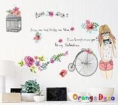 壁貼【橘果設計】青春女孩 DIY組合壁貼 牆貼 壁紙 壁貼 室內設計 裝潢