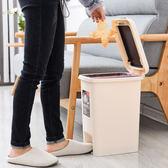 尾牙年貨 垃圾桶衛生間客廳臥室廚房帶蓋廁所紙簍踩