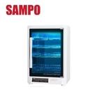 ◤A級福利出清品‧限量搶購中◢ SAMPO聲寶 KB-GJ90U四層光觸媒紫外線烘碗機