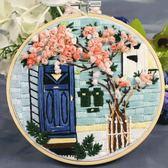 618好康又一發刺繡DIY材料包歐式立體繡植物花卉初學手工