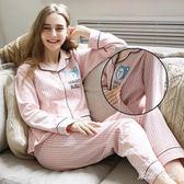 大碼月子服純棉產后哺乳孕婦睡衣秋冬季產婦喂奶套裝孕期家居服 QQ14732『東京衣社』