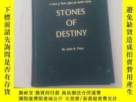 二手書博民逛書店STONES罕見OF DESTINY【外文版 請看圖】20491