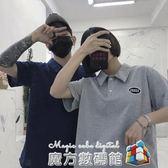 POLO衫 Korea studios. 19韓國同款復古刺繡字母Polo翻領短袖T恤 男女款 魔方數碼館