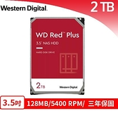 WD 威騰 WD20EFZX 紅標Plus 2TB 3.5吋NAS硬碟