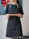 北歐帆布圍裙時尚簡約防水印字定制logo廚房餐廳工作室服務員男女 -好家驛站