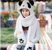 冬季女可愛卡通萌熊貓連帽圍巾雙層加厚保暖超大帽子手套一體圍巾