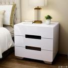 床頭櫃簡約現代儲物櫃北歐臥室床邊小櫃子白色烤漆床頭櫃實木整裝WD 至簡元素