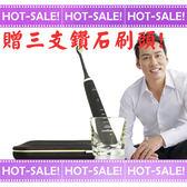 【贈鑽石刷頭*3】Philips Sonicare HX9352 飛利浦 音波震動 電動牙刷 (黑鑽機)