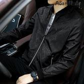 外套 外套韓版休閒修身帥氣棒球服