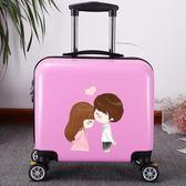 行李箱女18寸登機箱迷你萬向輪旅行箱