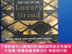 二手書博民逛書店Luxury罕見Brand(INSIDE ASIA S LOVE AFFAIR WITH LUXURY)Y15