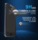 買一送一【9H 奈米鋼化玻璃膜、保護貼】iPhone5、iPhone5S、iPhone5C、iPhone6、iPhone6 Plus【盒裝公司貨】