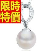 珍珠項鍊 單顆8.5-9mm-生日情人節禮物熱銷女性飾品53pe36[巴黎精品]