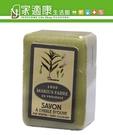 【法鉑馬賽皂】天然草本馬鞭草橄欖皂 x1塊(150g/塊)