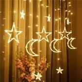 led星星燈小彩燈閃燈串燈滿天星網紅臥室浪漫房間窗簾裝飾品布置 小明同學