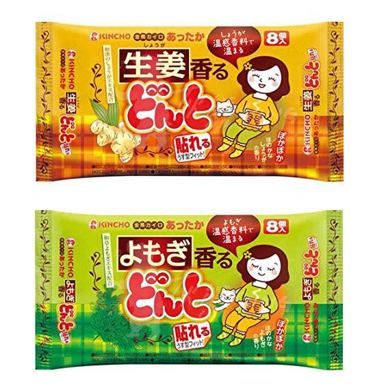 日本 KINCHO 金鳥 溫感香料 腹部溫 熱貼 貼式 暖暖包 8片入~ 生薑【6410】 艾草【6472】