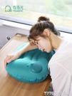 充氣枕旅行枕便攜按壓自動充氣枕頭飛機腰墊趴睡午睡護腰枕靠枕腰靠墊特賣