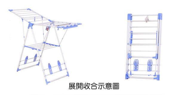 可折疊翼型曬衣架_JY-0501ES