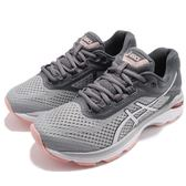Asics 慢跑鞋 GT-2000 6 灰 粉紅 回彈吸震 網布透氣 女鞋 運動鞋 【PUMP306】 T855N-9693