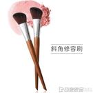 斜角修容刷 化妝刷一支裝側影刷陰影刷子便攜高光刷化妝工具  印象家品