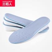 內增高鞋墊吸汗男士女式透氣運動休閒鞋隱形舒適增高全墊3cm2cm