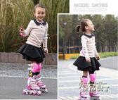 溜冰鞋兒童全套裝男女直排輪旱冰輪滑鞋可調
