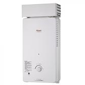 《修易生活館》林內 RU-A1221 RF 屋外抗風型熱水器 12L (不含安裝)