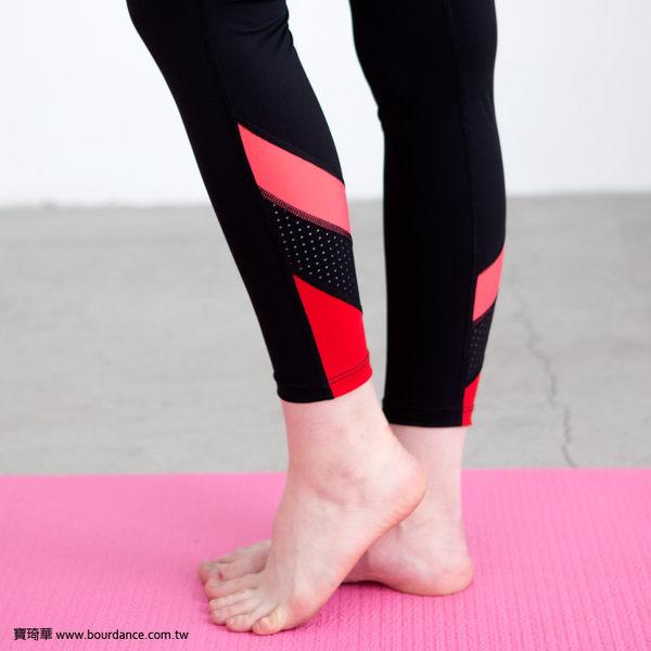 *╮寶琦華Bourdance╭*專業瑜珈韻律芭蕾★機能瑜珈長褲【Y17276】