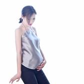 防輻射服孕婦裝銀纖維肚兜護胎寶內穿四季春夏上班穿衣服上衣