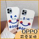 OPPO A72 A91 A5 A9 A31 2020 AX7 Pro 腮紅笑臉 ins簡約手機殼 小羊皮 保護套 防摔殼