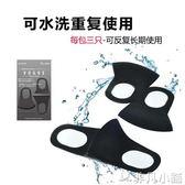明星同款防塵透氣可清洗易呼吸男女冬季時尚韓版黑色口罩      非凡小鋪