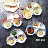 優惠兩天-兒童餐具寶寶兒童餐具小汽車餐盤陶瓷兒童分格餐盤寶寶吃飯卡通分隔盤子4色