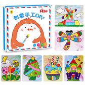 幼兒園兒童手工制作材料包DIY創意紙盤揉紙搓紙畫粘紙畫寶寶玩具  喜迎中秋 優惠兩天