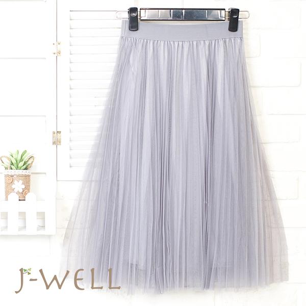 夢幻雙層網紗裙 8J1574