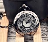 懷錶 創意百搭懷舊清晰數字懷表掛飾 項鏈表 情侶男女學生同學禮物贈品【快速出貨八折鉅惠】