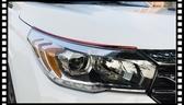 【車王小舖】Altis Yaris Camry Wish Vios RAV4 燈框 燈眉 霧燈框 電鍍裝飾條