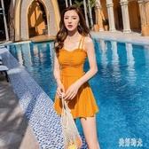 溫泉泳衣女仙女范ins風性感游泳衣女連體2020新款爆款 PA14862『美好时光』