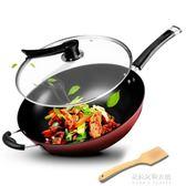 32CM炒鍋不粘鍋無油煙鍋鐵鍋 電磁爐煤氣通用鍋廚房鍋具igo   朵拉朵衣櫥