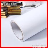 簡約純白色墻紙自粘10米防水防潮客廳溫馨宿舍臥室電視背景墻壁紙 NMS名購新品