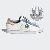 Adidas Superstar [GZ3413] 男 休閒鞋 運動 經典 復古 拼圖 貝殼頭 三葉草 穿搭 奶油白