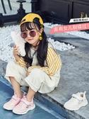 女童運動鞋女童鞋子2019春秋季時尚小女孩兒童運動鞋網面透氣休閒老爹鞋 交換禮物