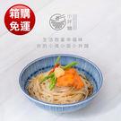 【小拌麵】蒜香麻油麵線10包(3入/包)  箱購