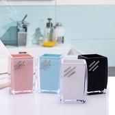 鑲?亞克力時尚情侶創意漱口杯  韓式刷牙杯子牙缸刷洗漱用具
