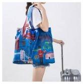 單肩 旅行便捷環保 袋收納摺疊輕便春捲包城市系列