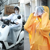 雨衣單人男女電動電瓶車工作防護長款全身雨披自行車雨衣單車  【快速出貨】
