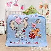 菲依班卡通小毛毯 嬰兒雲毯 兒童毯子午睡毯辦公室單人小毯子加厚  依夏嚴選