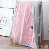 可機洗夏涼被空調被被子被芯夏被薄款夏季雙人單人夏天水洗棉薄被WD 至簡元素