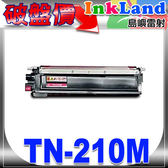Brother TN-210 M 紅色相容碳粉匣 【適用】9010CN/9020CN/9120CN/9320CW /另有TN210BK/TN210C/TN210Y